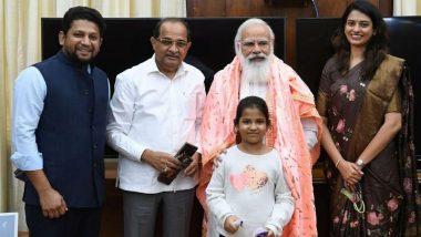 महाराष्ट्राचे नेते राधाकृष्ण विखे पाटील यांच्या 10 वर्षाच्या नातीची पंतप्रधान नरेंद्र मोदी यांच्यासोबत भेट, फोटो व्हायरल