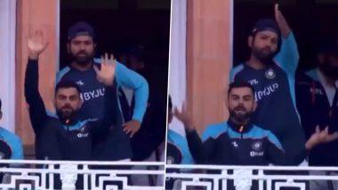 IND vs ENG 2nd Test: Rishabh Pant आणि ईशांत शर्माची फलंदाजी बघून संतापले Virat Kohli व Rohit Sharma, कॅमेऱ्यात कैद झाल्या भावना (Watch Video)