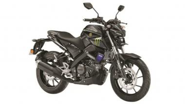 Yamaha MT-15 चे नवे MotoGP Edition लॉन्च, जाणून घ्या किंमत आणि फिचर्स