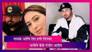 Yo Yo Honey Singh च्या विरुद्ध पत्नीने दाखल केला गुन्हा; मानसिक आणि शारीरिक शोषण केल्याचा आरोप