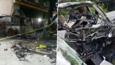 Bengaluru Road Accident: बंगळुरूमध्ये ऑडी कारचा भीषण अपघात, तामिळनाडूतील आमदार वाय. प्रकाश यांच्या कुटूबांतील 7 जणांचा मृत्यू