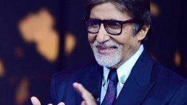 KBC Season 13: अमिताभ बच्चन यांचा कौन बनेगा करोडपति शो आजपासून होणार सुरु; पहा यंदा काय असणार खास
