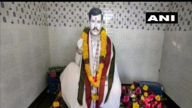 Andhra Pradesh: महिलेने बांधले आपल्या मृत नवऱ्याच्या स्मरणार्थ बांधले मंदिर, बायकोकडून रोज केली जाते पूजा