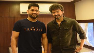 Thala Dhoni Meets Thalapathy Vijay: एम एस धोनी आणि दक्षिणात्य चित्रपटसृष्टीतील अभिनेता विजय यांचा फोटो सीएसकेच्या ट्विटर हँडलवर केला पोस्ट