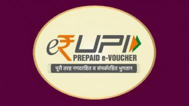 E-RUPI Guide: पंतप्रधान नरेंद्र मोदींनी नवे ई-रुपी डिजिटल पेमेंट सोल्यूशन केले लाँच, जाणून घ्या वापरायचं कसं ?
