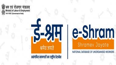 E-Shram Portal: केंद्र सरकारने सुरू केले ई-श्रम पोर्टल, कामगारांना मिळणार लाभ