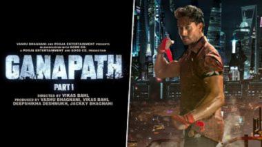 Ganpath Teaser: टायगर श्रॉफचा आगामी गणपथ चित्रपटाचा टीझर लाँच, 'या' दिवशी होणार रिलीज