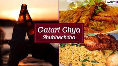 Happy Gatari 2021 HD Images: 'गटारी' निमित्त SMS, Wishes, Images, WhatsApp Status, Messages च्या माध्यमातून दया मित्रपरिवाला अनोख्या शुभेच्छा
