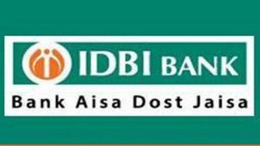 IDBI Recruitment 2021: IDBI बँकेत 650 पदांसाठी भरती प्रक्रिया सुरु, पहा कसा करता येईल अर्ज?