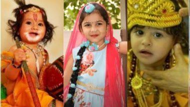 Krishna Janmashtami 2021 Fancy Dress Ideas: गोकुळाष्टमीच्या दिवशी मुलांना राधा-कृष्ण सारखे तयार करण्यासाठी या सोप्प्या वेशभूषा जरुर करुन पहा