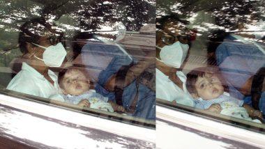 Kareena Kapoor Khan चा दुसरा मुलगा जेह प्रथमच मीडिया कॅमेऱ्यात कैद; पहा व्हिडिओ