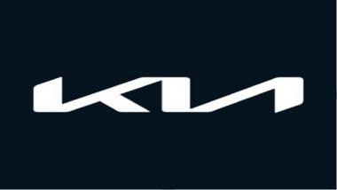 Kia Seltos X Line: किआ कंपनीची लवकरच एक दमदार कार बाजारात होणार दाखल, जाणून घ्या कारची वैशिष्ट्ये