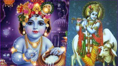 Krishna Janmashtami 2021 Date: श्रीकृष्ण जन्माष्टमी आणि दहिकाला उत्सव यंदा कधी साजरा केला जाणार?