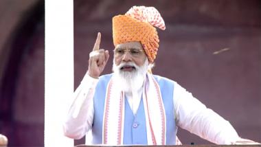 India Independence Day 2021: पंतप्रधान नरेंद्र मोदी यांच्या हस्ते लाल किल्ल्यावर 8व्यांदा ध्वजारोहण, वाचा भाषणातील ठळक मुद्दे
