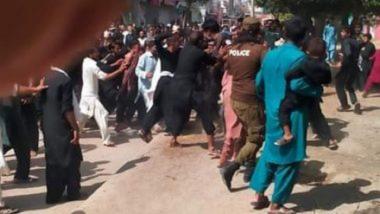 Pakistan Blast: पाकिस्थानात शिया मुस्लिमांच्या धार्मिक जुलूसमध्ये स्फोट, 3 जण ठार तर 50 पेक्षा जास्त जखमी