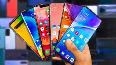 Smartphone Gift For Raksha Bandhan: रक्षाबंधनाच्या दिवशी बहिणीला गिफ्ट देण्यासाठी निवडा 'हे' 10 हजारांपेक्षा कमी किंमतीतले बजेट स्मार्टफोन