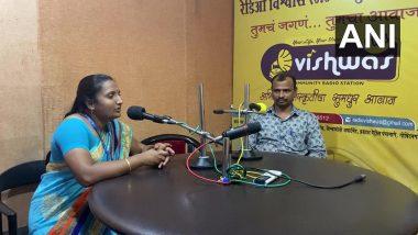 नाशिक: कोरोना संकटात 'Radio Vishwas' तर्फे विद्यार्थ्यांना ऑडिओ क्लासेस