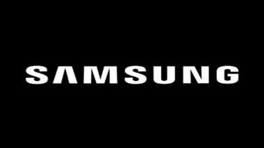 Samsung's Agreement With NSDC: सॅमसंग कंपनी भारतातील 50 हजार तरुणांना देणार प्रशिक्षण, सॅमसंगने केला NSDC सोबत करार
