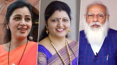खासदार Navneet Rana यांचा 'तो' व्हिडिओ पाहिल्यानंतर Rupali Chakankar यांचा पंतप्रधान Narendra Modi यांना टोला