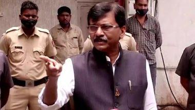 Shiv Sena MP Sanjay Raut on Possible Alliance With BJP: भाजपा सोबत शिवसेनेच्या हातमिळवणीच्या चर्चांवर संजय राऊत यांनी प्रतिक्रिया!