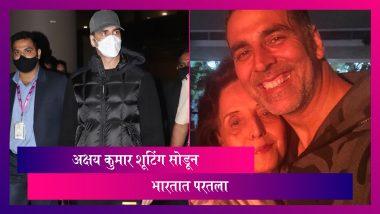 Akshay Kumar: अक्षय कुमारच्या आईची तब्येत बिघडली, अभिनेता शूटिंग सोडून लंडनहून भारतात परतला