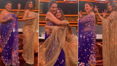 Madhuri Dixit आणि Mouni Roy यांचा 'माए नि माए' गाण्यावर सुरेख डान्स (Watch Video)