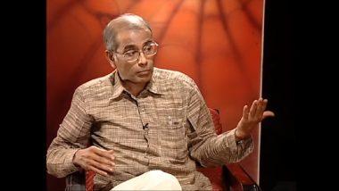 Dr. Narendra Dabholkar Murder Case: डॉ. नरेंद्र दाभोलकर हत्या प्रकरणातील 5 आरोपींवर आज दाखल होणार आरोपपत्र
