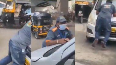 Mumbai: वाहनचालकाने BMC कर्मचाऱ्याला कारच्या बोनेटवरून फरपटत नेले