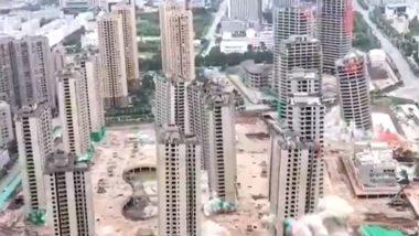 Skyscrapers Demolished: अवघ्या 45 सेकंदात शेकडो कोटींच्या 15 गगनचुंबी इमारती जमीनदोस्त; पहा अंगावर काटा आणणारा Video