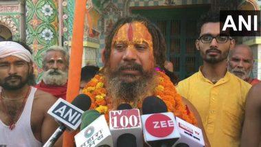 Hindu Rashtra: '2 ऑक्टोबर पर्यंत भारताला 'हिंदु राष्ट्र' घोषित करावे, अन्यथा मी जल समाधी घेईन'- Sagadguru Paramhans Acharya Maharaj यांची मागणी
