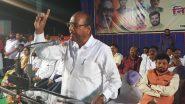 Anant Geete यांच्या वक्तव्यावर सुनिल तटकरे यांचे प्रत्युत्तर; संजय राऊत, सुभाष देसाई यांच्यासह शिवसेना नेत्यांनी झटकले हात