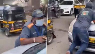 BMC Cleanup Marshal Viral Video: मुंबईच्या सांताक्रुझ भागात मास्क न घातलेल्या प्रवाशाकडून दंड वसूलीसाठी मार्शल चालत्या कारच्या बोनेटला बिलगला; व्हिडिओ वायरल