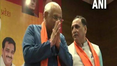 New Chief Minister of Gujara: भूपेंद्र पटेल गुजरातचे नवे मुख्यमंत्री