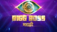 Bigg Boss Marathi 3 New Task : घरातील सदस्यांना हटके टास्क