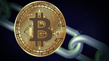 Cryptocurrency Bitcoin: क्रप्टोकरन्सी बिटकॉईन भाव वधारलेलाच, जाणून घ्या  Latest Price