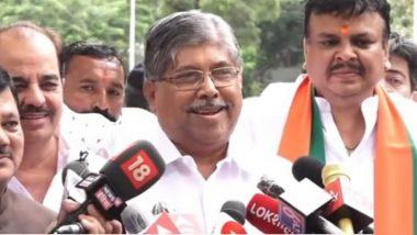 Rajya Sabha Bypolls 2021: काँग्रेसच्या रजनी पाटील यांच्या उमेदवारीबद्दल चंद्रकांत पाटील यांचे मोठे विधान, सांगीतली भाजप मतांची जुळवाजुळव