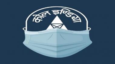 Coal India Recruitment 2021: भारत सरकारच्या कोल इंडिया कंपनीत नोकरीची सुवर्णसंधी, 1281 जागांसाठी भरती प्रक्रिया सुरू