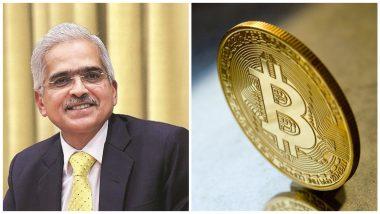RBI Governor On Cryptocurrency: आरबीआय गव्हर्नर शक्तिकांत दास यांची क्रिप्टोकरन्सी संदर्भात महत्त्वाची प्रतिक्रिया