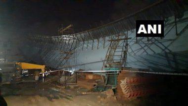 BKC Flyover Collapsed: मुंबईत बिकेसी येथील Under Construction असलेल्या उड्डाणपुलाचा भाग कोसळला, 13 कामगार जखमी झाल्याची माहिती