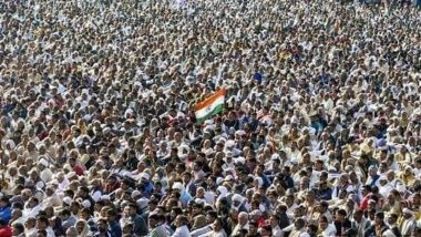 Bharat Bhandh on September 27: कृषी विधेयकाच्या विरोधात महापंचायत मध्ये किसान मोर्चाकडून भारत बंदची हाक