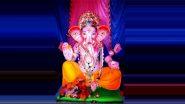 Sankashti Chaturthi September 24 Chandrodaya Time: भाद्रपद महिन्यातील संकष्टी  दिवशी जाणून घ्या तुमच्या शहरातील चंद्रोदयाची वेळ