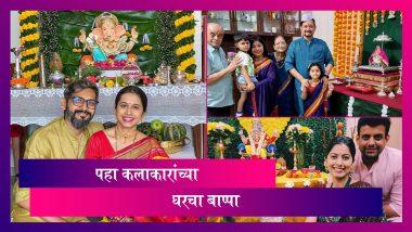 Marathi Celebrities And Their Home Ganpati: Swwapnil Joshi, Shreya Bugade पहा कलाकारांच्या घरच्या बाप्पाची खास झलक