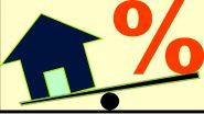 गृहकर्ज: घर खरेदीची सुवर्ण संधी! Home Loan देणयासाठी बँकांमध्ये स्पर्धा, पाहा कोणाचे किती व्याजदर?