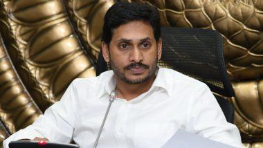 Andhra Pradesh Local Body Poll Results: आंध्र प्रदेशमध्ये YSR प्रमुख  जगन रेड्डी यांच्या लाटेत BJP सपाट; ZPTC निवडणुकीत शून्य जागा