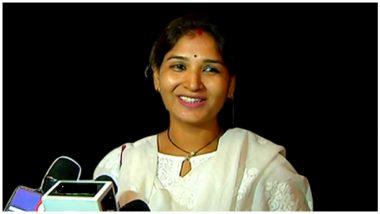 Karuna Sharma In Judicial Custody: करुणा शर्मा यांना 14 दिवसांची न्यायालयीन कोठडी, आंबाजोगाई कोर्टाचे आदेश