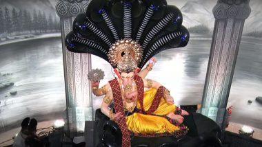 Lalbaugcha Raja 2021 Live Mukh Darshan From Mumbai Day 9: लालबागच्या राजाचे घरबसल्या घ्या मुखदर्शन, 'या' ठिकाणी पहा नवव्या दिवसाचे लाईव्ह स्ट्रिमिंग