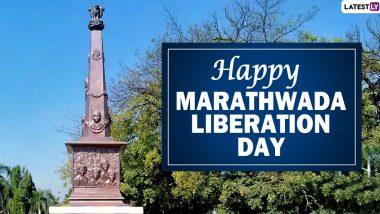Marathwada Mukti Sangram Din 2021 Images: मराठवाडा मुक्ती संग्राम दिनानिमित्त Greetings, Messages शेअर करुन साजरा करा आजचा दिवस!