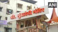 Mumba Devi Temple, Mumbai: राज्यातील धार्मिक स्थळे उघडण्याच्या निर्णयानंतर  मुंबईतील मुंबा देवी  मंदिरातील दृश्य