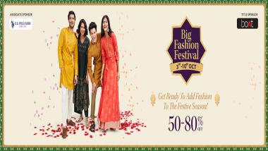 Myntra Big Fashion Festival: मिंत्रावर 3 ते 10 ऑक्टोंबर दरम्यान चालणार बिग फॅशन फेस्टिव्हल, विविध फॅशन ब्रँडवर मिळणार दमदार सूट