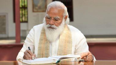 Assets of PM Narendra Modi: पंतप्रधान नरेंद्र मोदी यांची किती आहे संपत्ती? 22 लाख रुपयांच्या नफ्यासह पुढे आला नवा आकडा